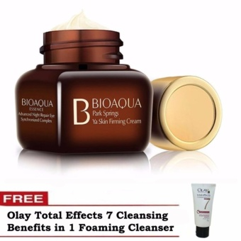 Bioaqua Night Repair Eye Cream 20ml with Free Olay Total Effects 7Cleansing Benefits in 1 Foaming Cleanser