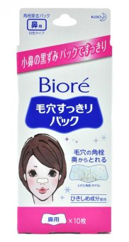 BIORE Nose Cleansing Blackheads Pore Strips 10's (White)