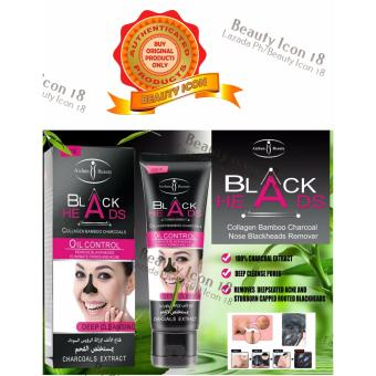 Black Heads Collagen Bamboo Charcoals Oil Control Remove BlackheadsPores and Acne Mask 120ml - 3