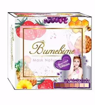 Bumebime Mask Natural Whitening Soap 100g