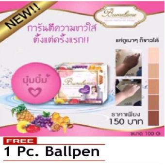 Bumebime Mask Natural Whitening Thailand Best Soap 100g FREE 1 Pc.Ballpen Price Philippines