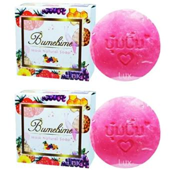 Bumebime Mask Whitening Soap 100g Bundle of 2