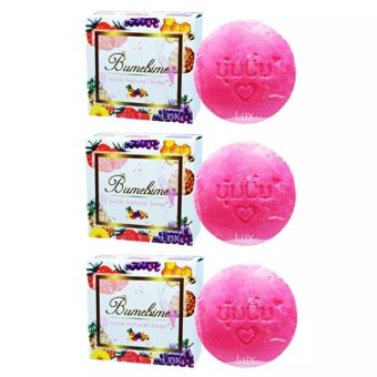 Bumebime Mask Whitening Soap 100g Bundle of 3