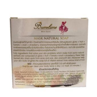 Bumebime Mask Whitening Soap 100g Bundle of 3 (NEW PACKAGING) - 3