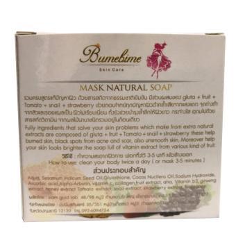 Bumebime Thailand Soap 100g (NEW PACKAGING)