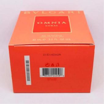 Bvlgari Omnia Coral Eau de Toilette for Women 65ml - 3