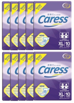 Caress Basic Adult Diaper XLarge 10's pack of 10 Price Philippines