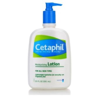 Cetaphil Moisturizing Lotion Price Philippines