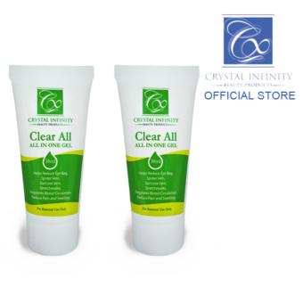 Clear All (For Varicose Veins, Spider Veins, Eye bags)