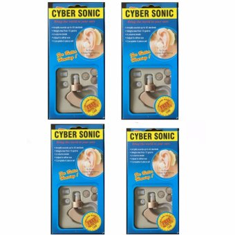 Cyber Sonic Hearing Aid Set of 4