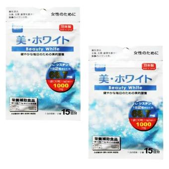 Daiso Beauty White (30 Tablets) BUNDLE OF 2