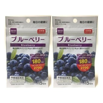 DAISO BLUEBERRY SUPPLEMENTS 15 days/pack set of 2