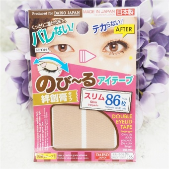 Daiso flesh-colored super hidden double-sided beautiful eyes stickers double eyelid stickers