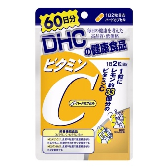 DHC VITAMIN C 60 days Price Philippines