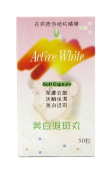DK Active White Skin Whitening and Anti-aging Soft Capsule, Set of4 - 3