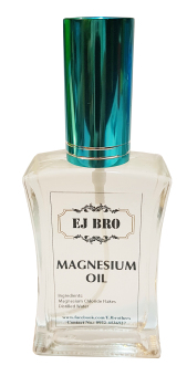 EJ Bro Magnesium Oil (Blue) Price Philippines