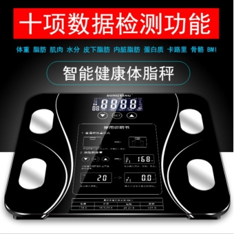Fat Scale Screen Body Fat Electronic Body Weight Scale Body Composition Analysis Health Balance Intelligent Home - intl