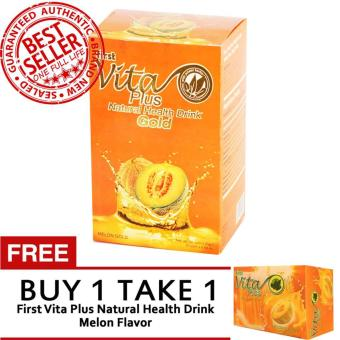 First Vita Plus Authentic Melon Gold 20 sachets with FREE First Vita Plus Authentic Melon Flavor
