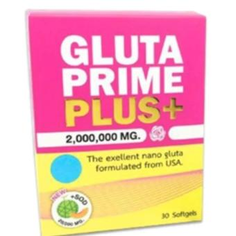 Gluta Prime Plus+ 2,000,000mg (30 Softgels) (New and Improved)