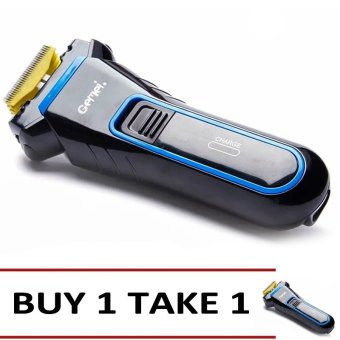 GM-7100 Rechargeable Shaver (Black) Buy 1 Take 1