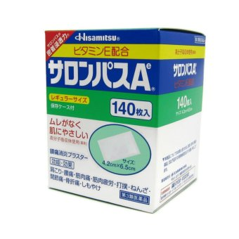 Hisamitsu Salonpas Pain Relieving Patch - intl Price Philippines