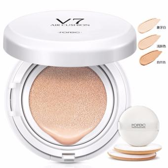 Horec HC9330-2 V7 Cushion Cream 15g (02 Ivory White)