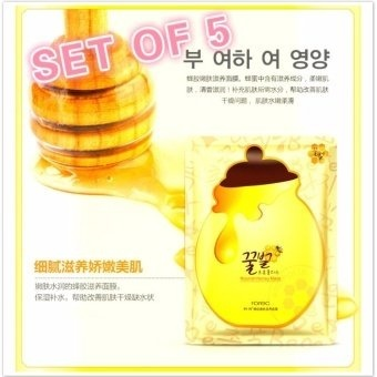 HOREC Moisturizing Whitening Anti-Aging Oil-control  HoneyFace Mask Set of 5 (White)