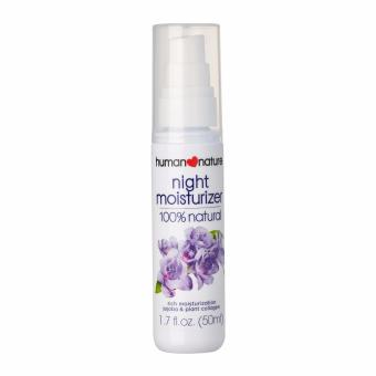 Human Nature Night Moisturizer 100% All Natural with Jojoba Extract and Plant Collagen 50ml