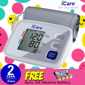 iCare CK803 Upper Arm Home Blood Pressure Monitor and Heartbeat Detector (Silver) Price Philippines