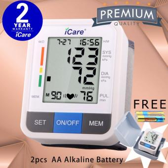 iCare(R)CK103 (White) Wrist Blood Pressure Monitor with Case, Irregular Heart Beat Detector, WHO indicator Price Philippines