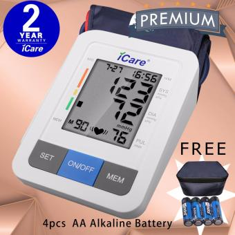 iCare(R)CK802 Digital Upper Arm Blood Pressure Monitor, Irregular Heart Beat Detector, WHO indicator (White) Price Philippines