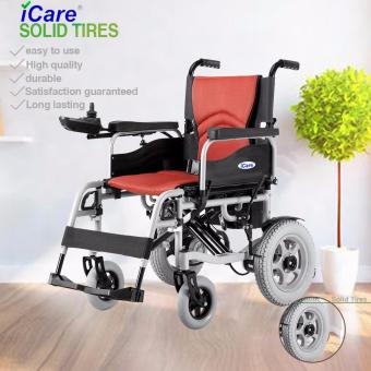 iCare(R)E320 Electric Wheelchair Solid Wheel w/FREE BP Price Philippines