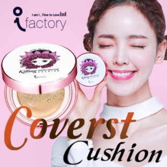 [IFACTORY] Killing Coverst Cushion #21 Light Beige - intl - 2