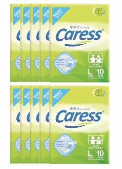 Harga Caress Basic Adult Diaper Large 10's pack of 10