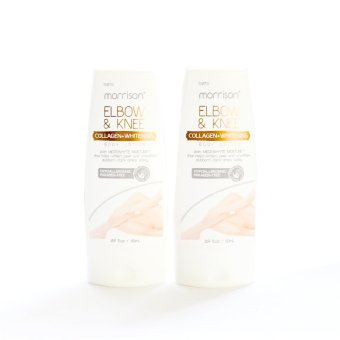 Morrison Elbow and Knee Whitening Body Lotion 50ml Set of 2 Price Philippines