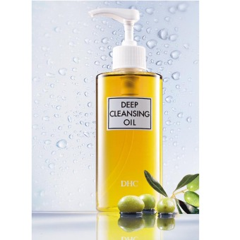 DHC Deep Cleansing Oil 70ml Price Philippines