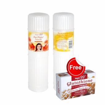 Harga Maxi99 Perfume Talc Sun Protect UV Protection set of 2, 220g with FREE Maxi99 Gluta Collagen Soap