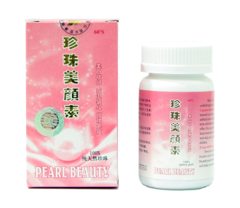 Harga DK Pearl Whitening Capsules Bottle of 60