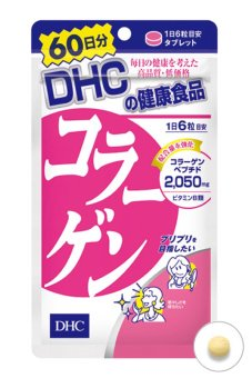 DHC Collagen Young Beautiful Skin (60 Days - 360 Tablets) Price Philippines