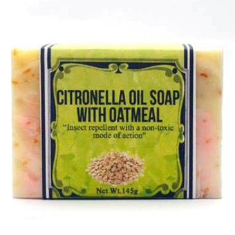 NNZN Skin Care (CITRONELLA OIL SOAP) Price Philippines