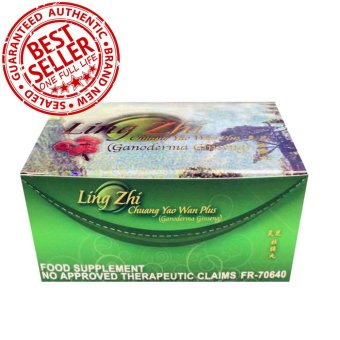 Ling Zhi Chuang Yao Wan Plus Appetite and Immune Booster 50 Capsules Price Philippines