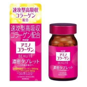 Harga Meiji Beaute Collagen Box 1000mg 25-Day Supply