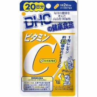 DHC Vitamin C 20 days Price Philippines
