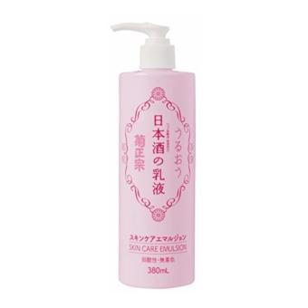 KIKU MASAMUNE SKIN CARE EMULSION Price Philippines