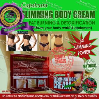 MEIZAO Capsicum Slimming Body Cream 230ml Price Philippines