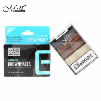 Harga ME now Brow Maker (3Colors)
