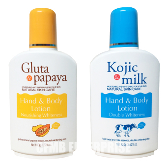 Andrea Secret Gluta Papaya Kojic Milk Hand and Body Lotion Bundle Price Philippines