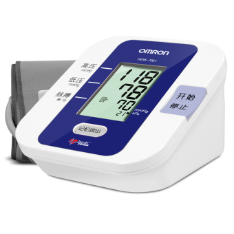 Harga Omron classical accurate blood pressure monitor HEM-7051 Sphgmomanometer