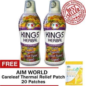 Harga REH Kings Herbal Sets of 2 with Free Aim World Careleaf