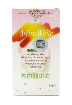 Harga DK Active White Skin Whitening and Anti-obesity Soft Capsule Bottle of 50